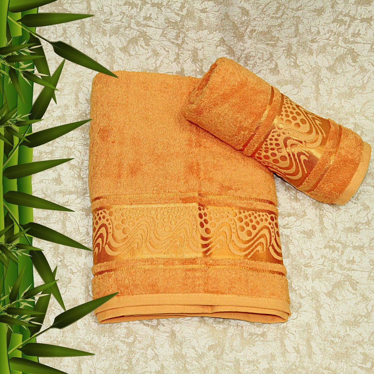 """Полотенце Mariposa """"Aqua"""", цвет: оранжевый, 70 см х 140 см"""