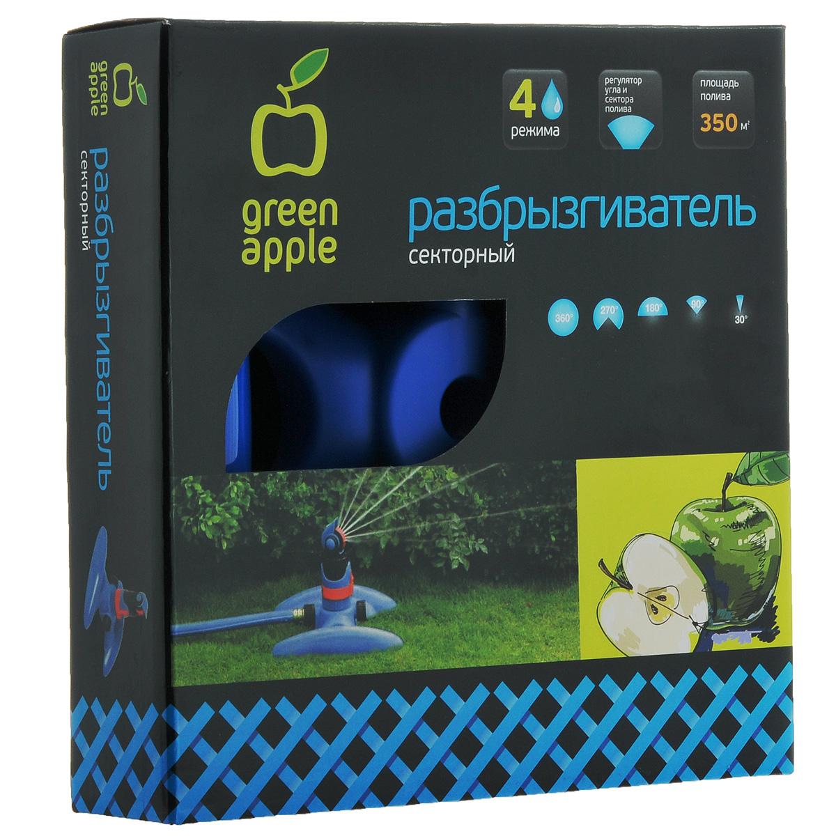 """Разбрызгиватель Green Apple """"GWRS12-044"""", секторный, вращающийся, с регулируемым углом полива"""