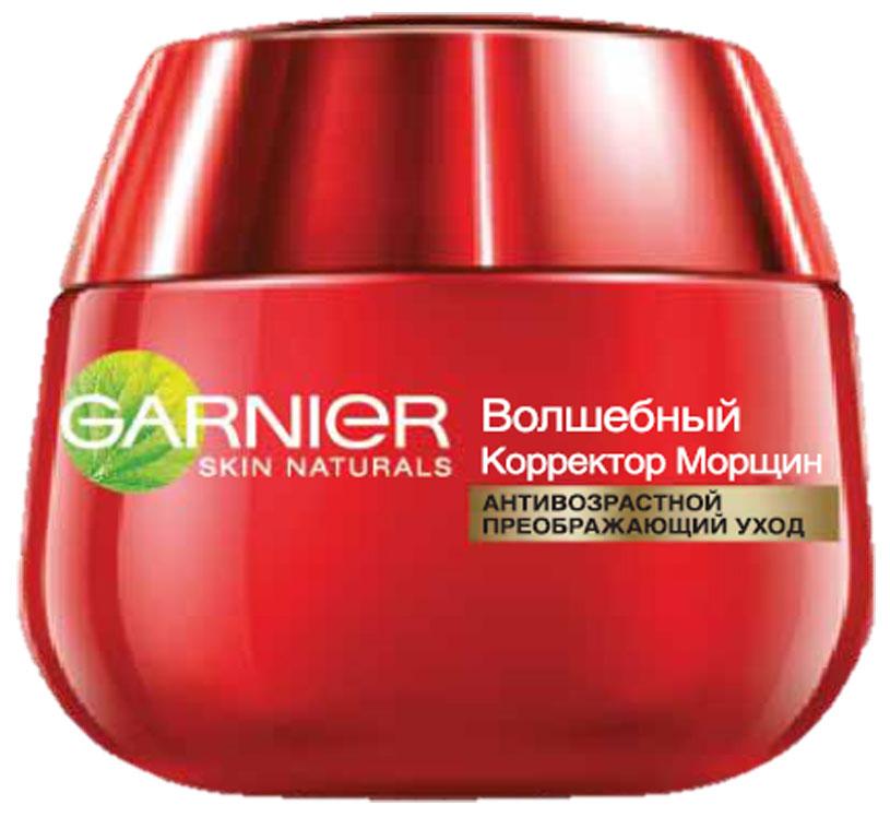 Garnier Крем для лица Волшебный Корректор Морщин. Преображающий Экспресс-Уход Против Морщин, 50 мл