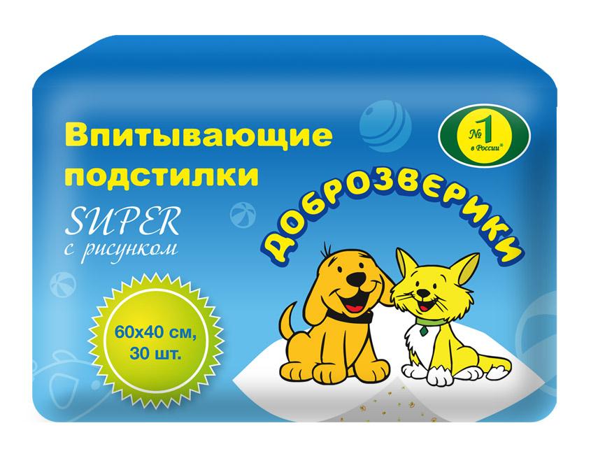 """Подстилки для домашних животных """"Доброзверики"""", впитывающие, 60 см х 40 см, 30 шт"""