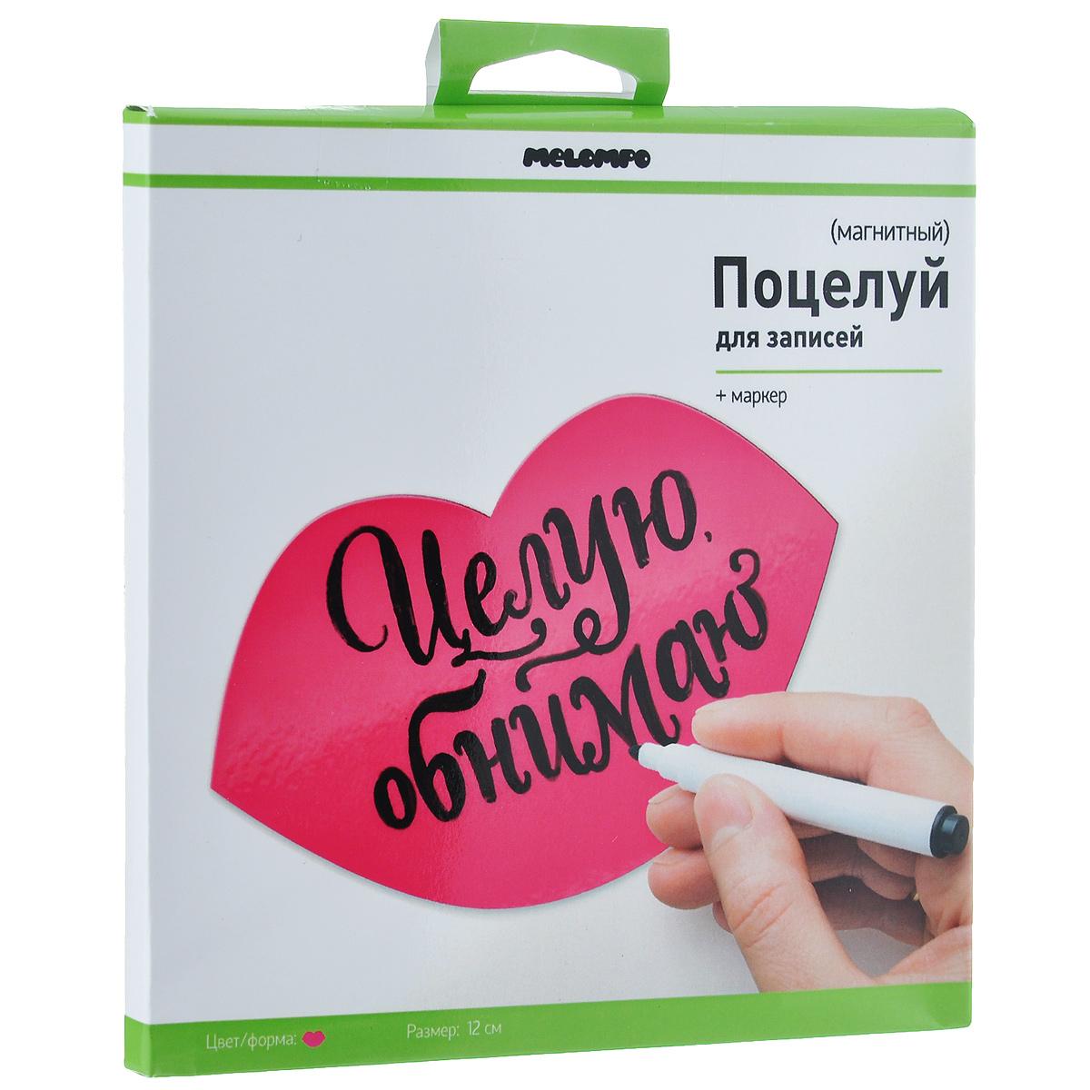 """Памятка маркерная Melompo """"Губы"""", 15,5 см х 9,5 см"""