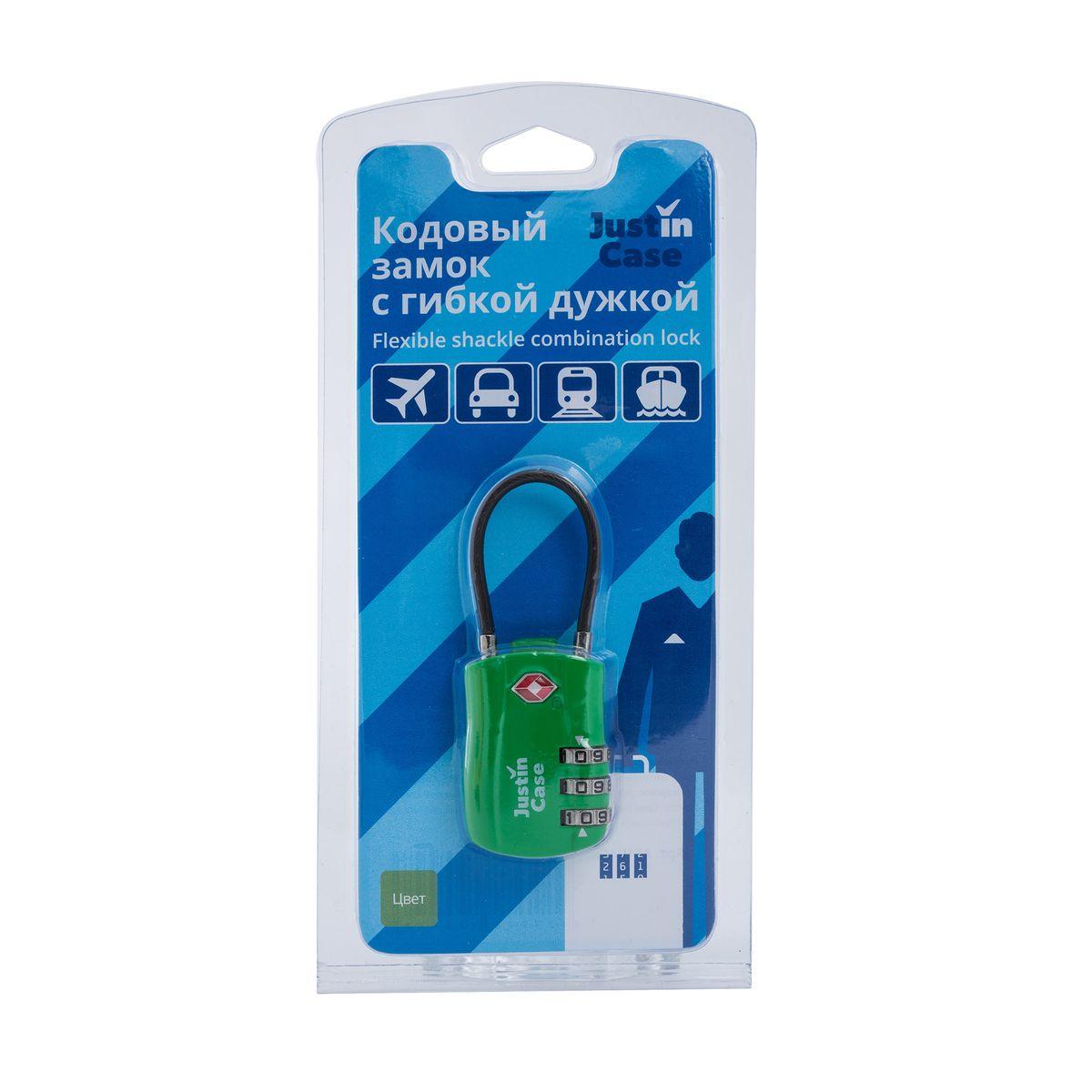 """Замок кодовыйс JustinCase """"3-Dial Lock TSA"""", с гибкой дужкой, цвет: зеленый"""