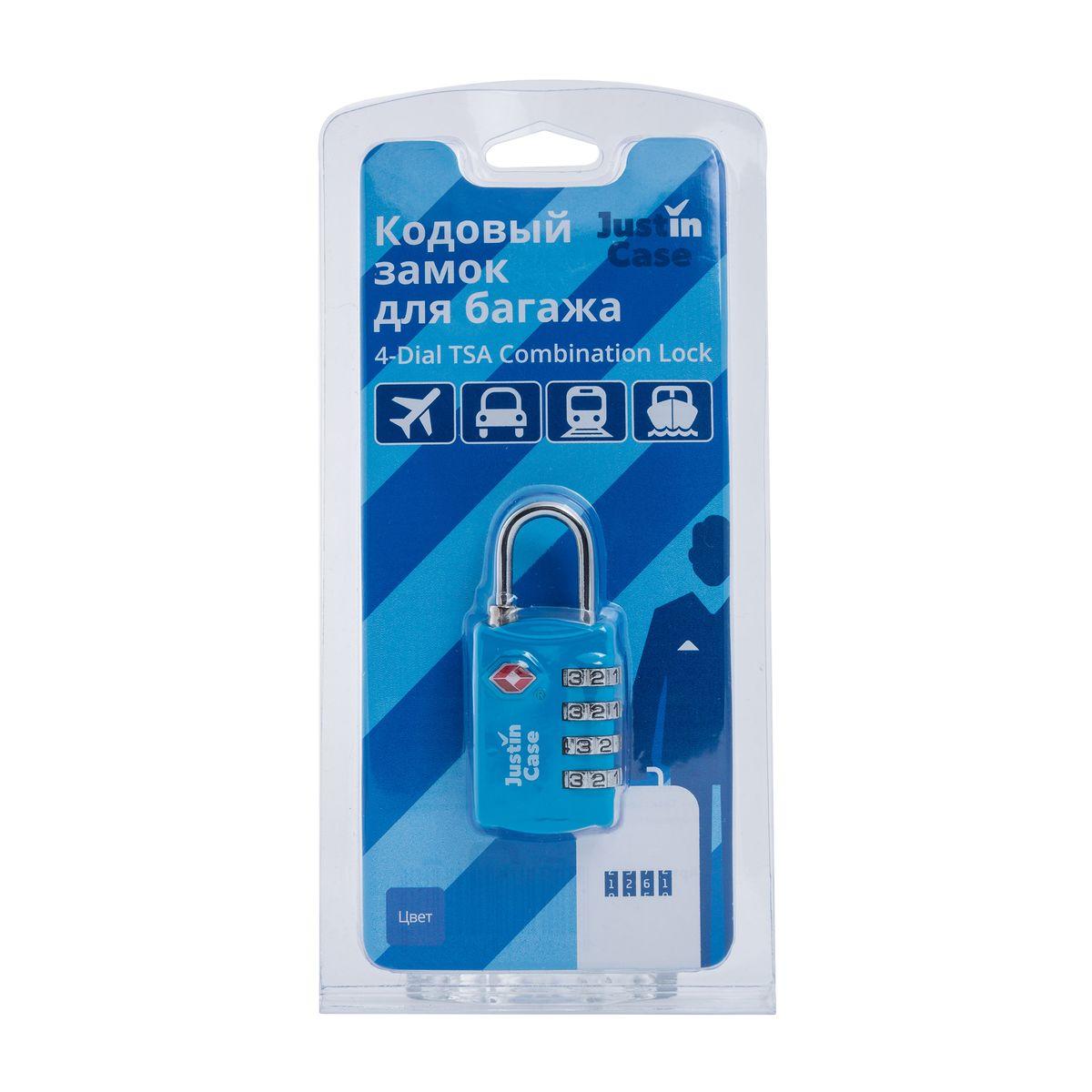 """Замок кодовый для багажа JustinCase """"4-Dial TSA Combination Lock"""", цвет: голубой"""