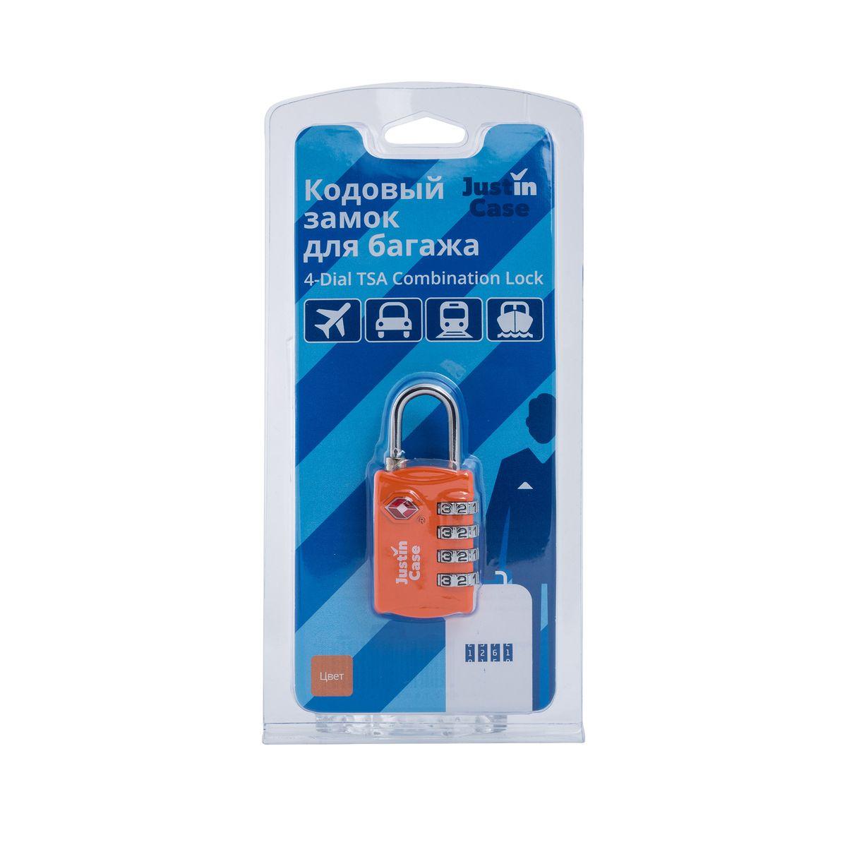 "Замок кодовый для багажа JustinCase ""4-Dial TSA Combination Lock"", цвет: оранжевый"