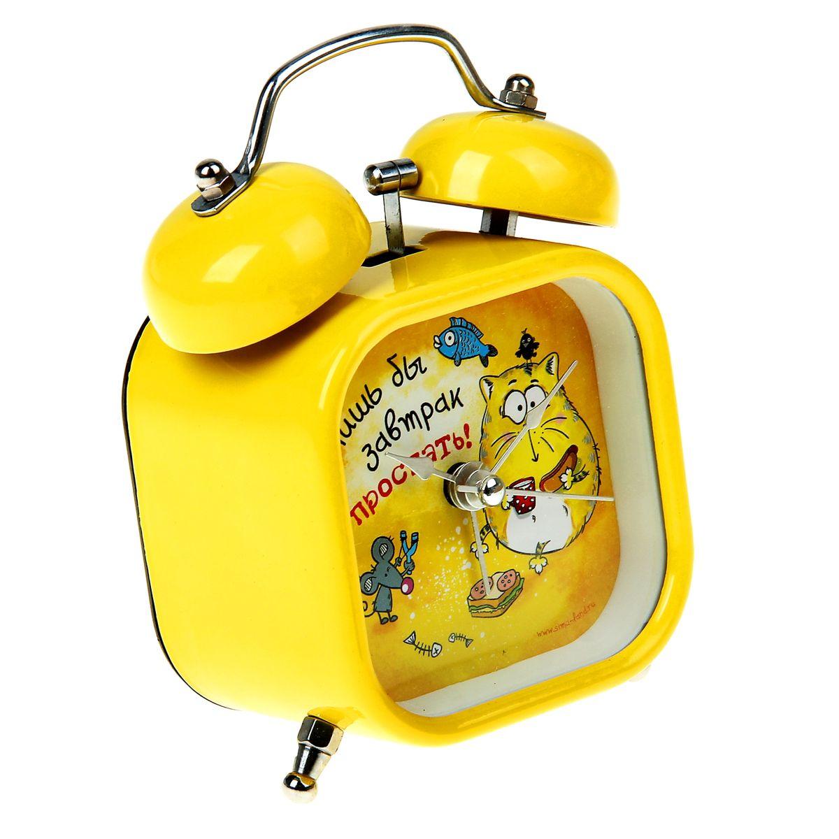 """Часы-будильник Sima-land """"Лишь бы завтрак не проспать"""", цвет: желтый"""