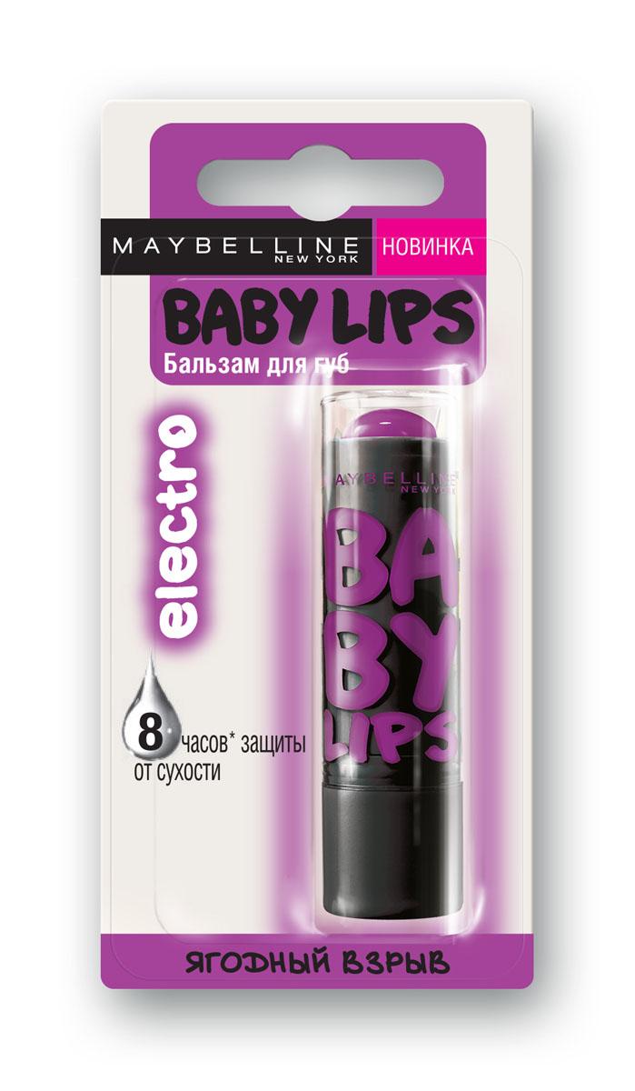 """Maybelline New York Бальзам для губ """"Baby Lips. Electro"""", восстанавливающий и увлажняющий, с цветом и запахом, Ягодный Взрыв, 1,78 мл"""