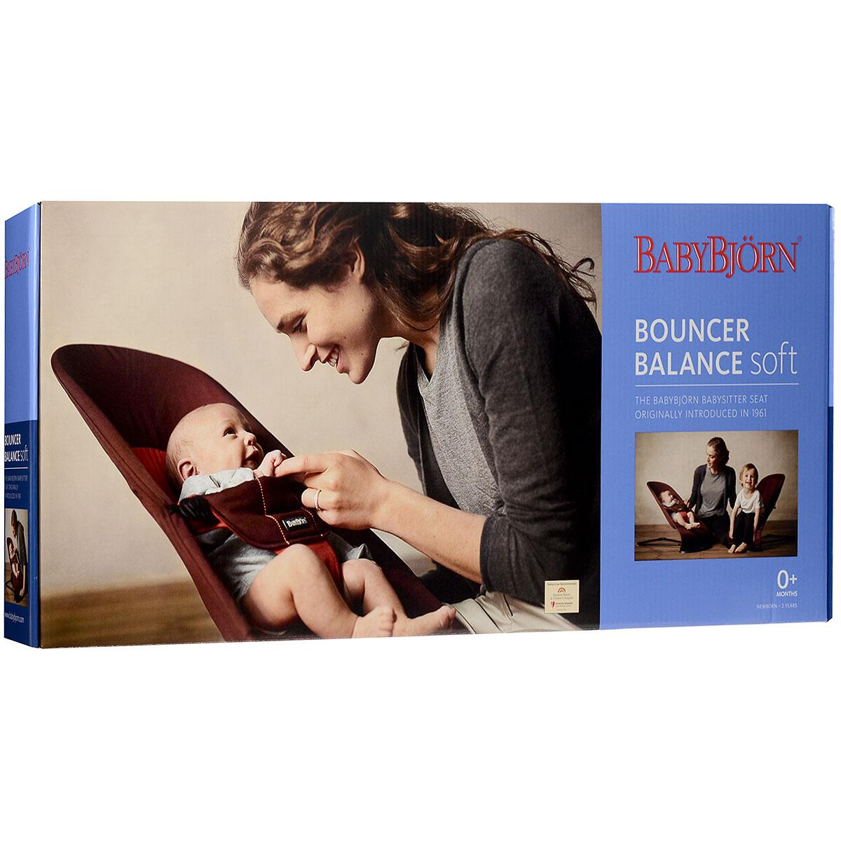 Кресло-шезлонг BabyBjorn Balance Soft Air, цвет: белый