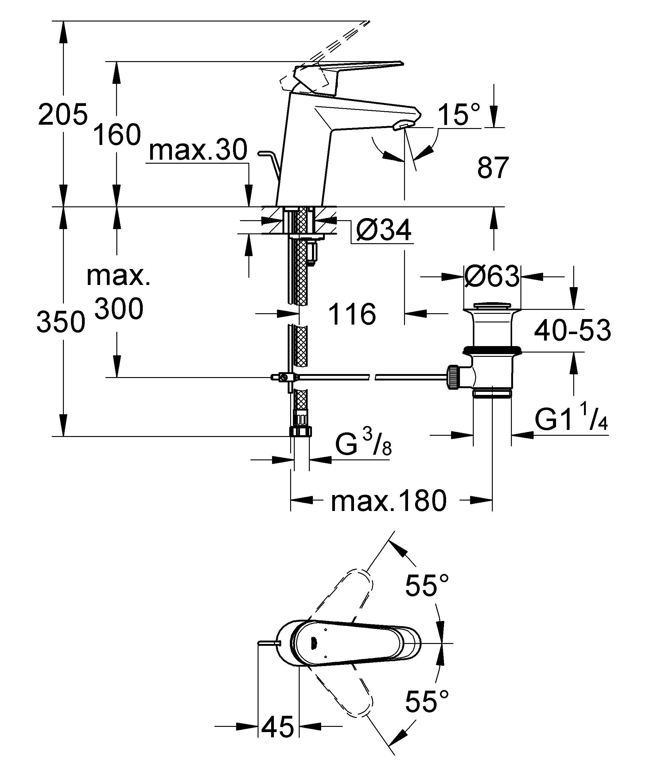 """Смеситель для раковины GROHE """"Eurodisc Cosmopolitan"""" с донным клапаном (33190002) ( 33190002 )"""