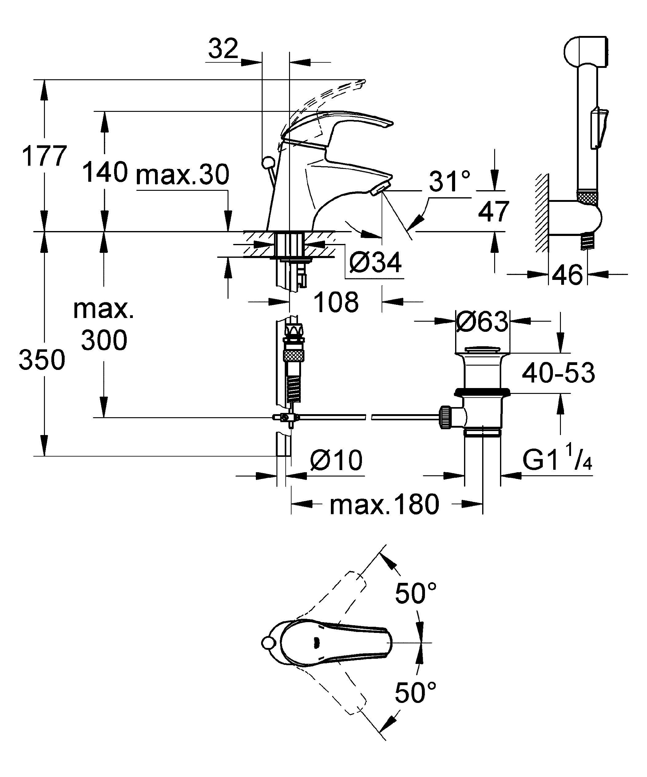 """Смеситель для раковины GROHE """"Eurosmart"""" с гигиеническим душем и донным клапаном (33446001) ( 33446001 )"""