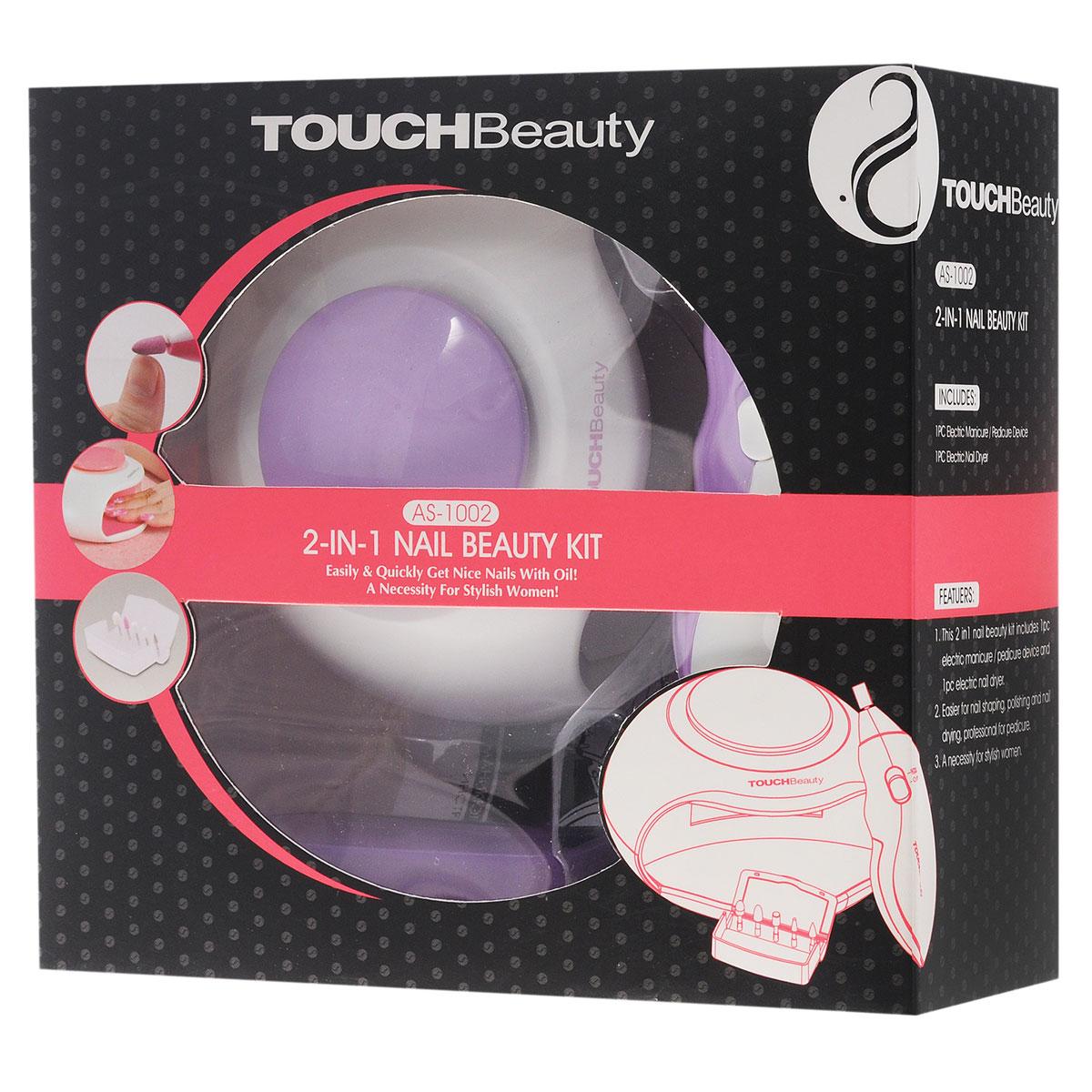 Touchbeauty Маникюрный набор 2в1 Nail Beauty Kit, цвет: сиреневый. AS-1002