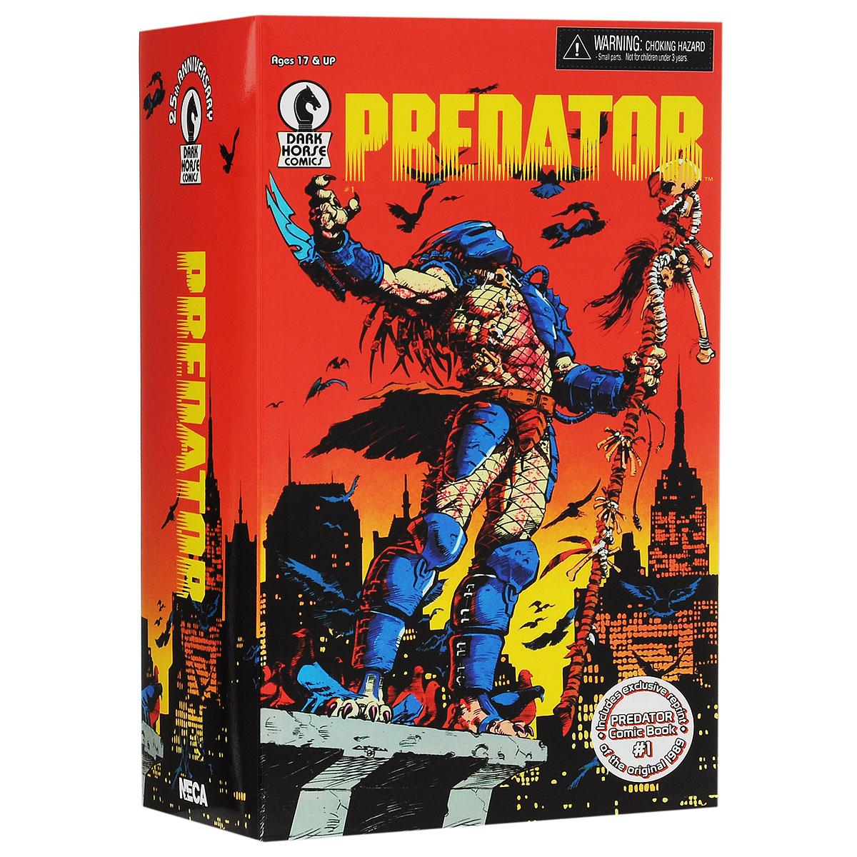 Фигурка Predator 18 см
