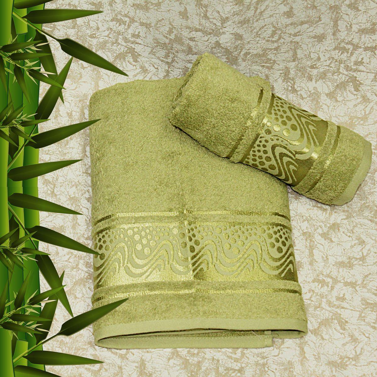 """Полотенце Mariposa """"Aqua"""", цвет: светло-зеленый, 50 х 90 см"""