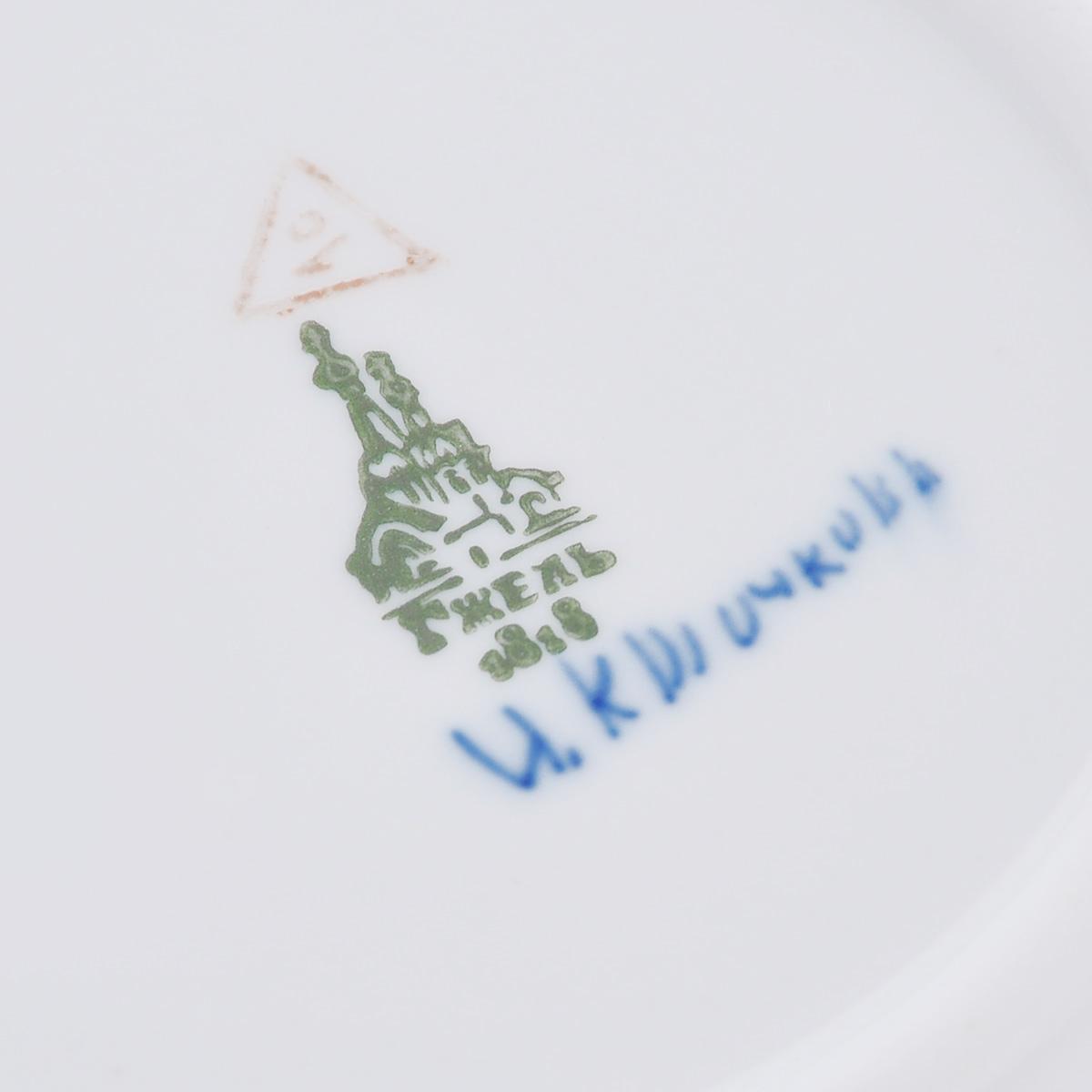 "Салатник ""Европейский"", цвет: белый, синий, 16 х 16 х 3 см"