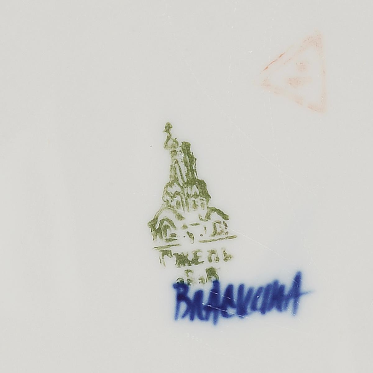 "Тарелка ""Ноктюрн"", цвет: белый, синий, 19,5 см х 19,5 см. 993153101"