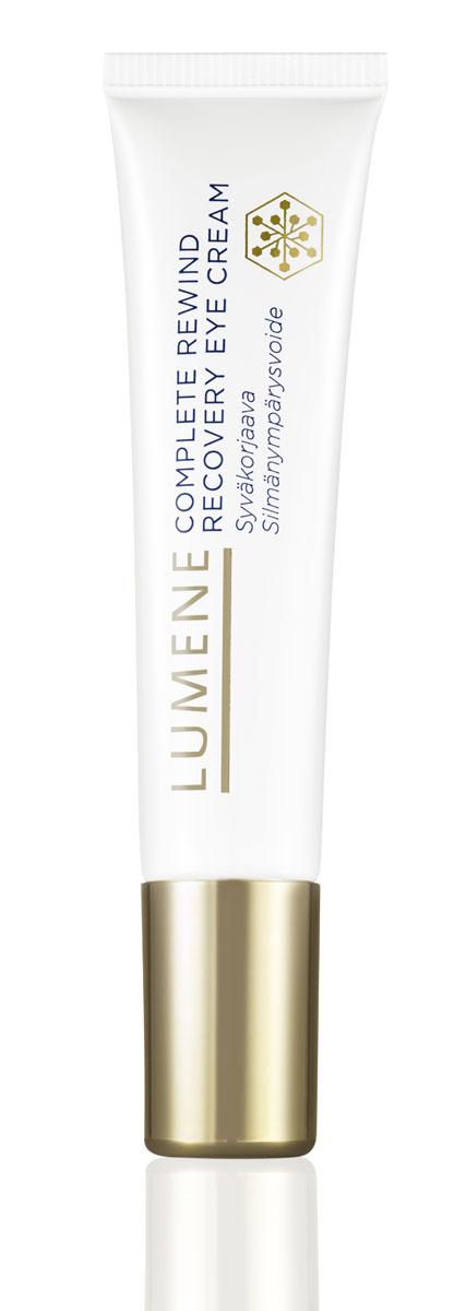 Lumene Регенерирующий крем для области вокруг глаз Lumene Complete Rewind, 15 мл (LUMENE)
