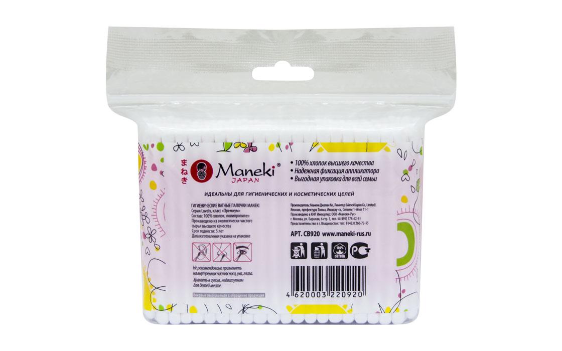 Maneki Палочки ватные гигиен. Lovely, с розовым пластиковым стиком, в zip-пакете, 200 шт.