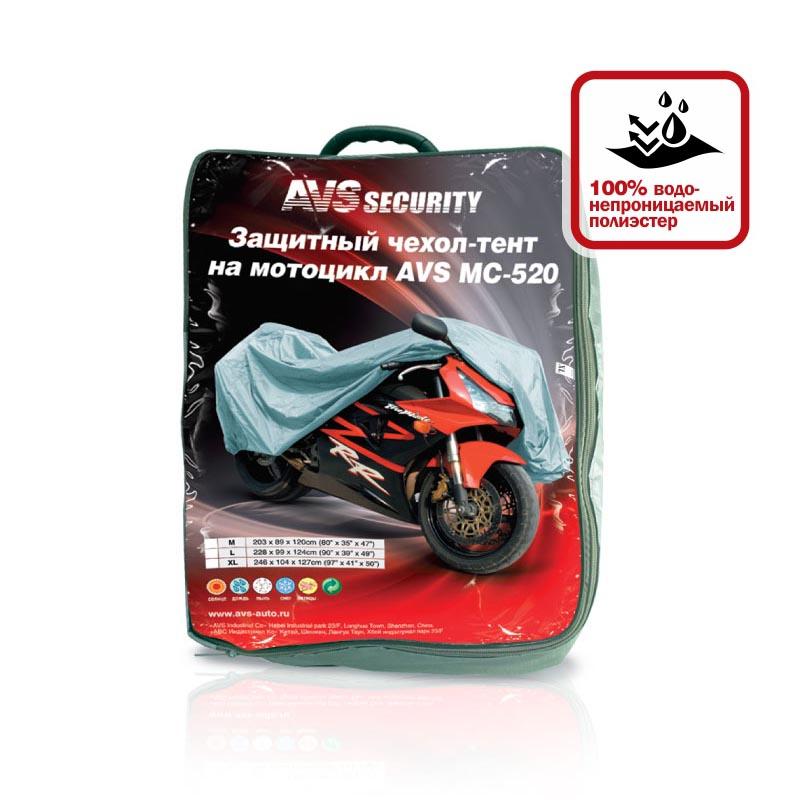 """Защитный чехол-тент на мотоцикл """"AVS"""", 229 см х 99 см х 125 см. Размер L"""