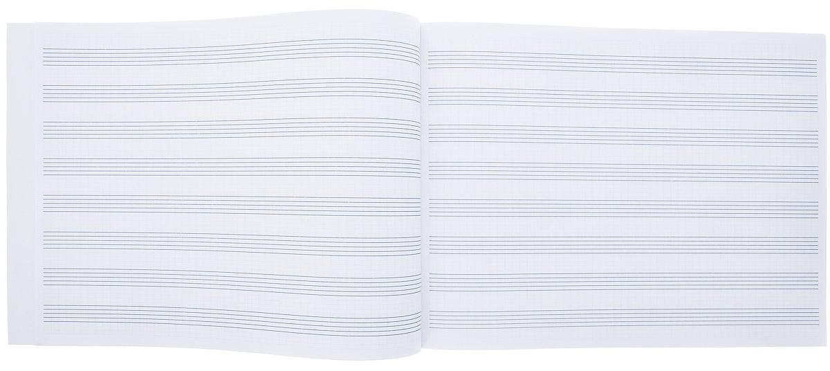 "Альт Тетрадь для нот ""Моцарт"", 24 листа. Формат А4"