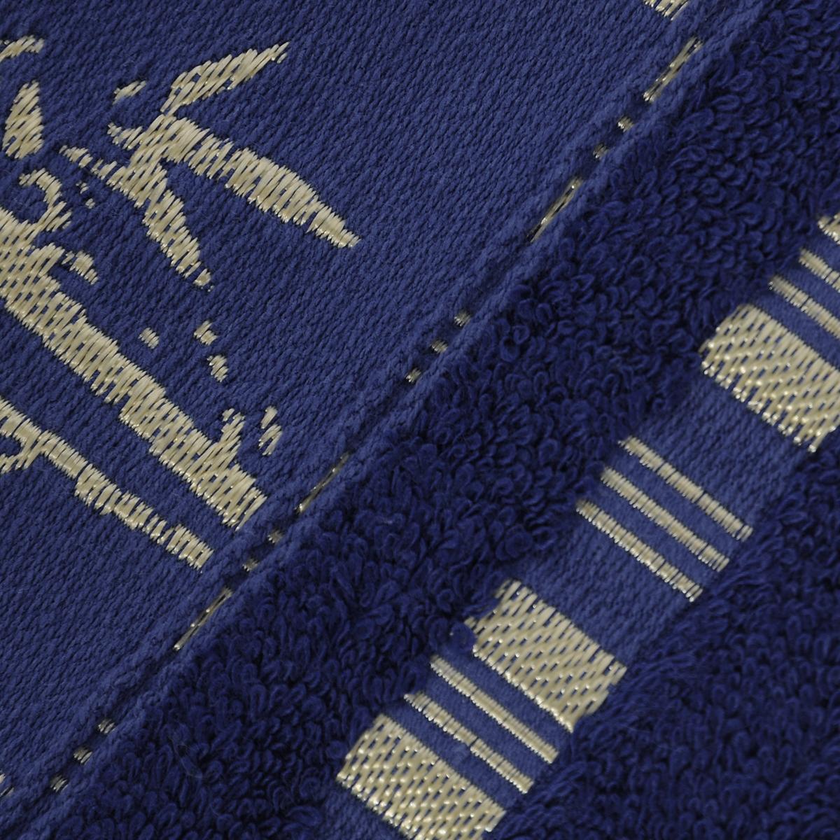 "Полотенце Mariposa ""Bamboo"", цвет: темно-синий, 50 см х 90 см"