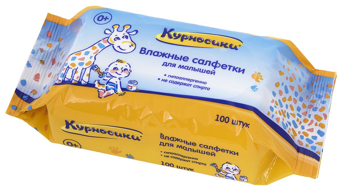 Курносики Салфетки влажные для малышей 100 шт