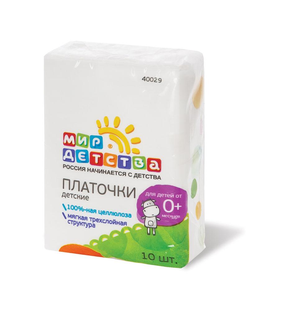 Мир детства Платочки бумажные Детские 10 шт