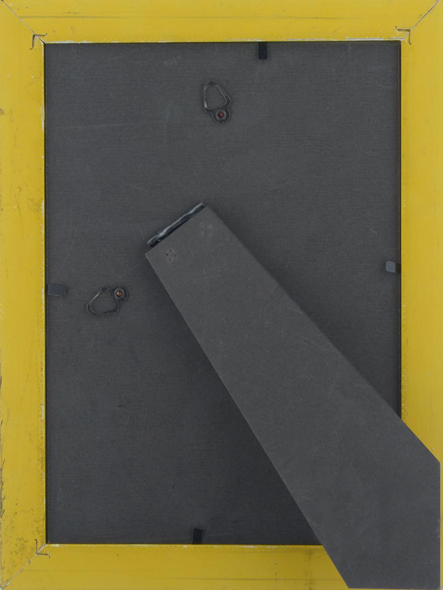 "Фоторамка Vertigo ""Piemonte"", 15 x 21 см"