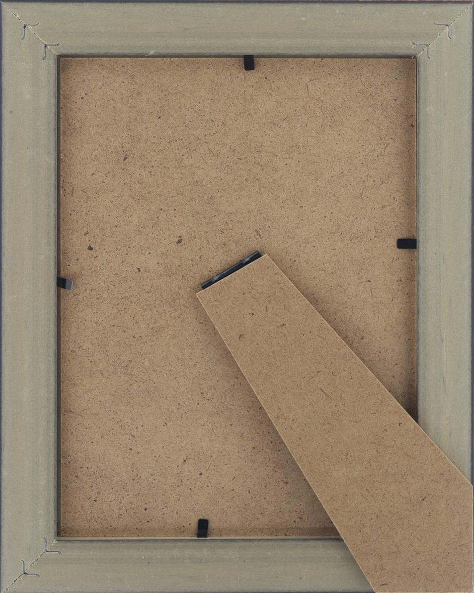 "Фоторамка Vertigo ""Romera"", 15 x 21 см"