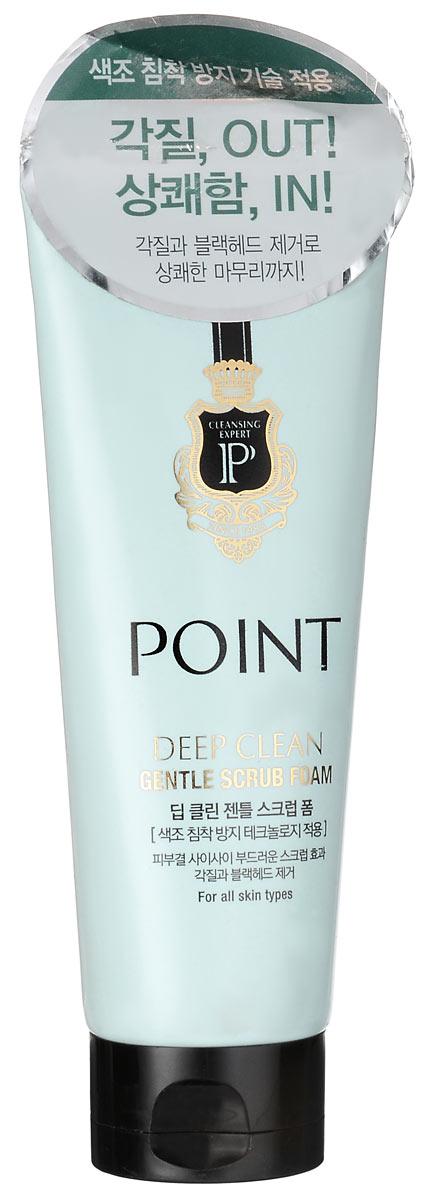 Point Пенка-скраб для умывания, для всех типов кожи, 150 г