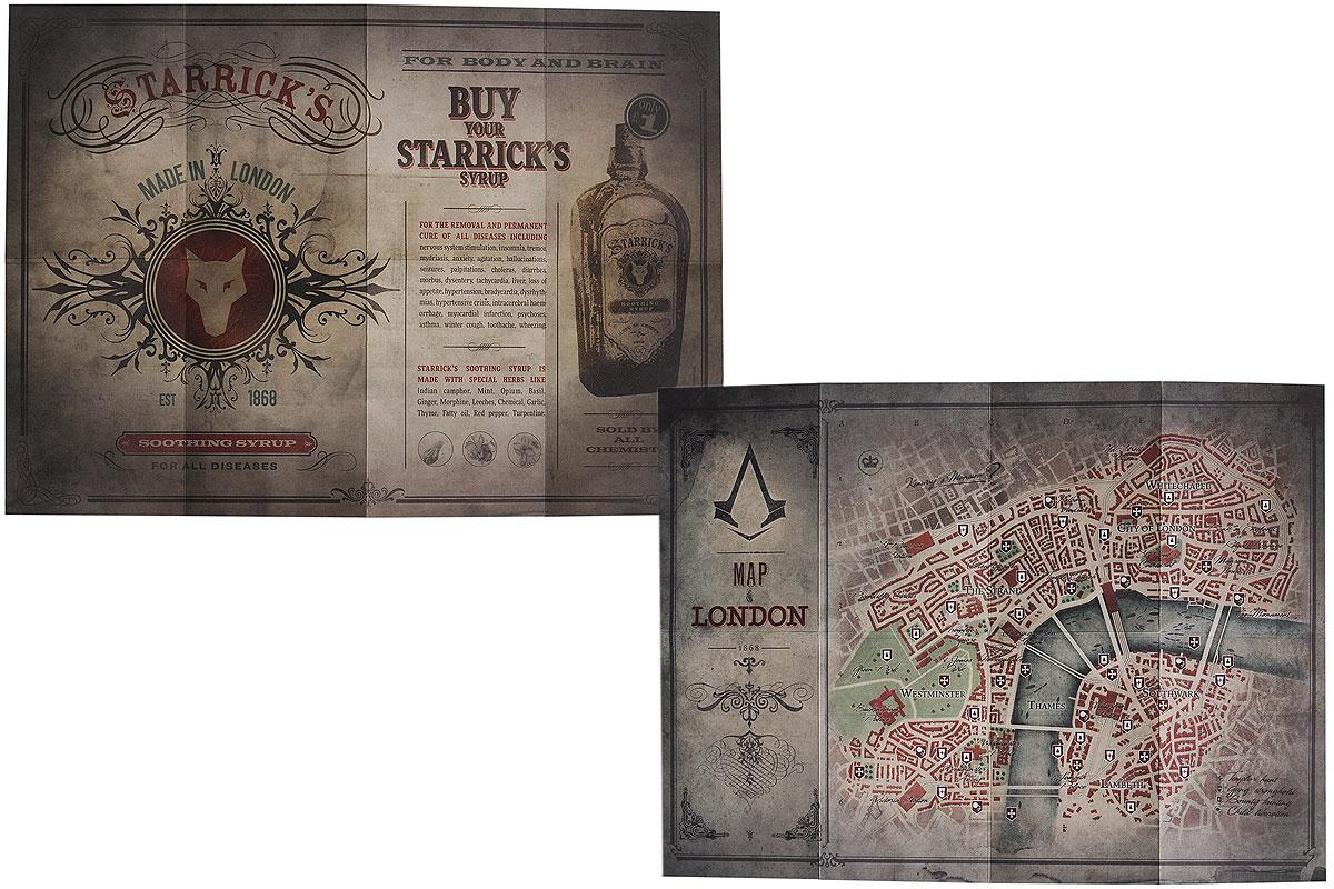 Assassin's Creed: Синдикат. Чаринг-Кросс