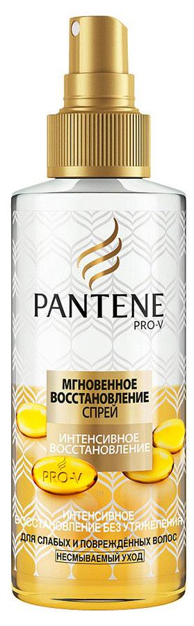 Двухфазный спрей Pantene Pro-V Интенсивное восстановление, 150 мл