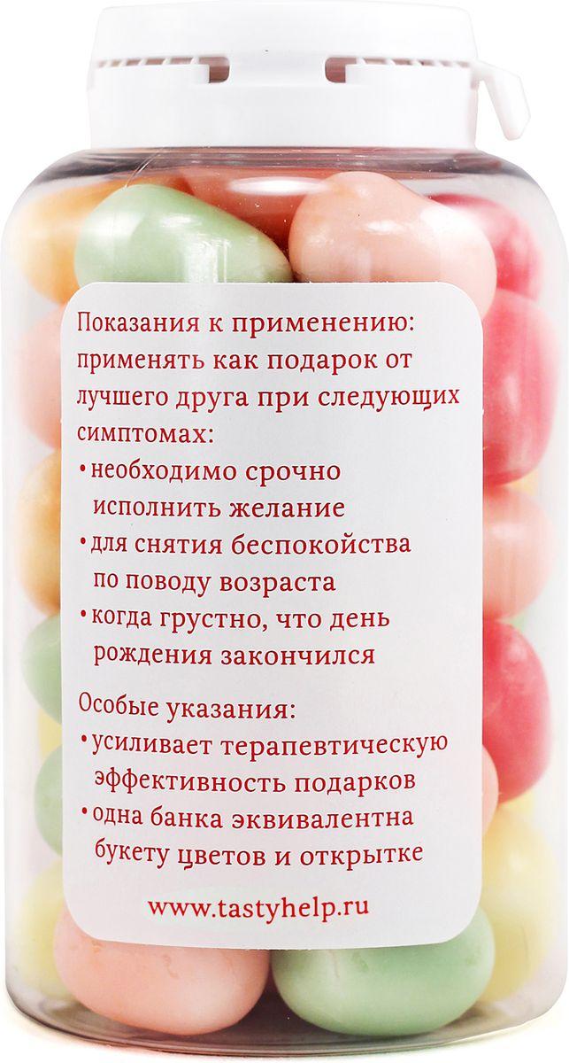 """Конфеты Вкусная помощь """"На День рождения"""", 189 г"""