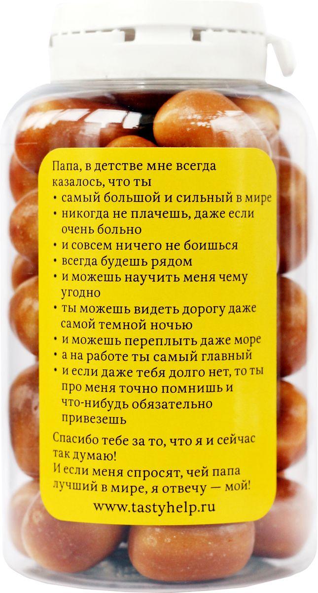 """Конфеты Вкусная помощь """"Для папы"""", 250 мл"""