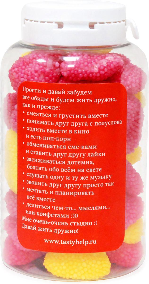 """Конфеты Вкусная помощь """"Давай мириться"""", 250 мл"""