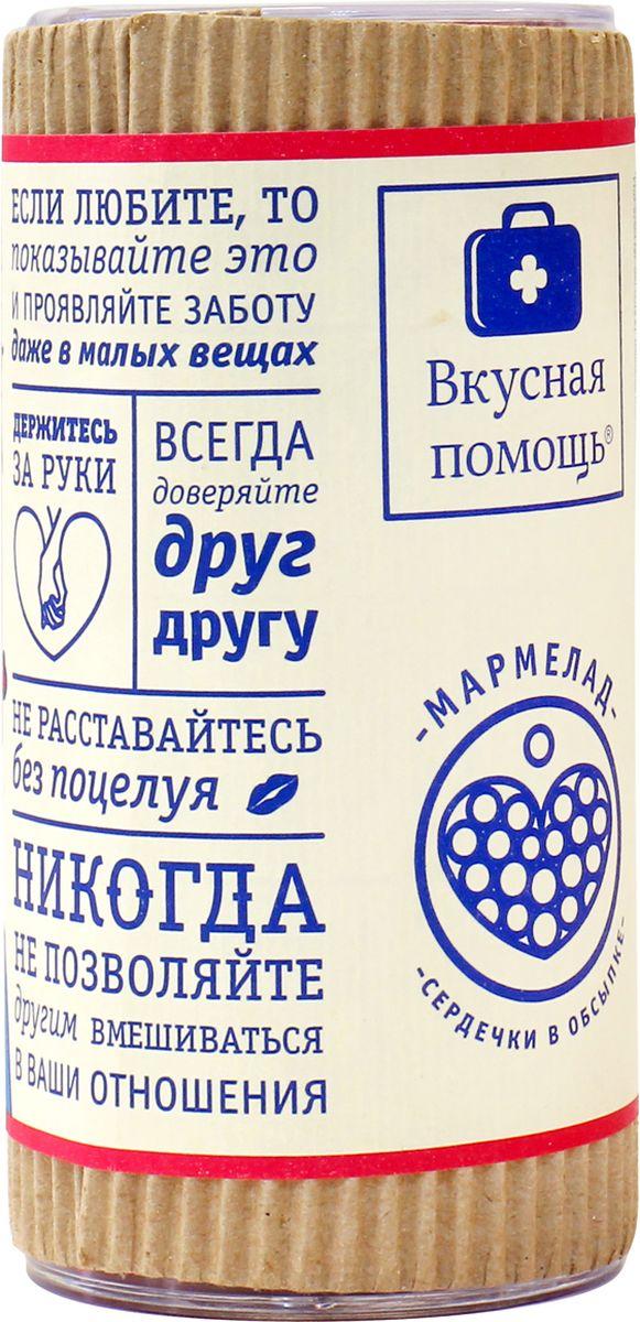 """Набор конфет Вкусная помощь """"5 принципов влюбленного человека"""", 250 мл"""