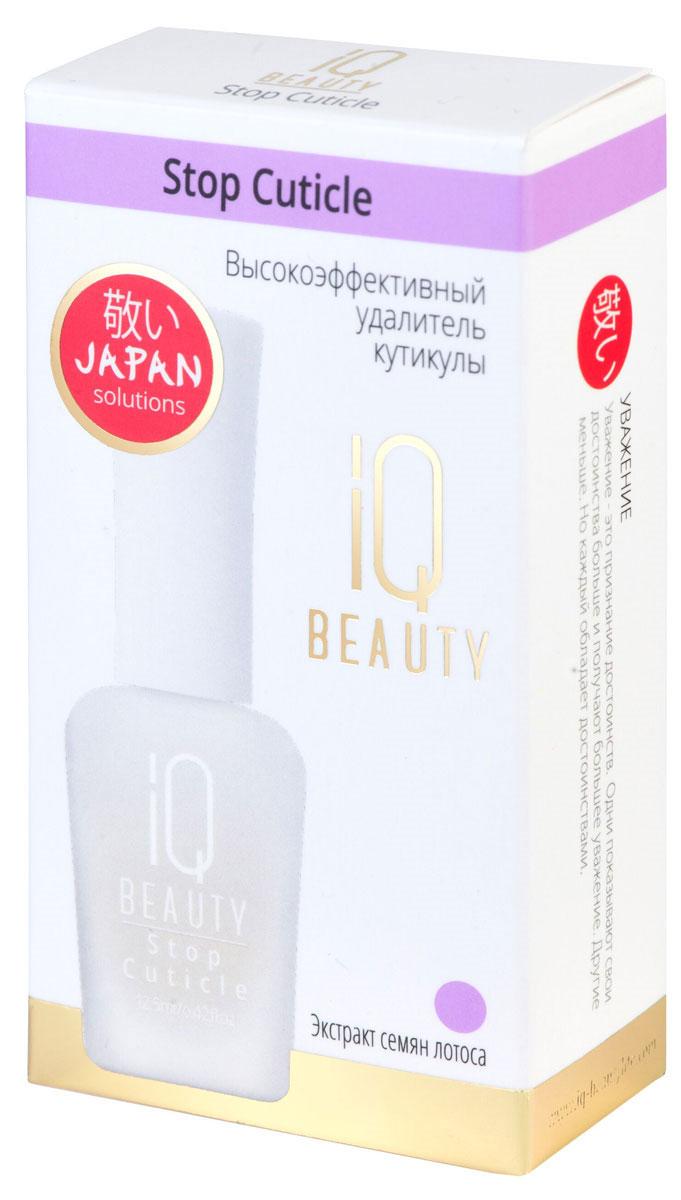 IQ BEAUTY Высокоэффективный удалитель кутикулы / Stop Cuticle, 12,5мл