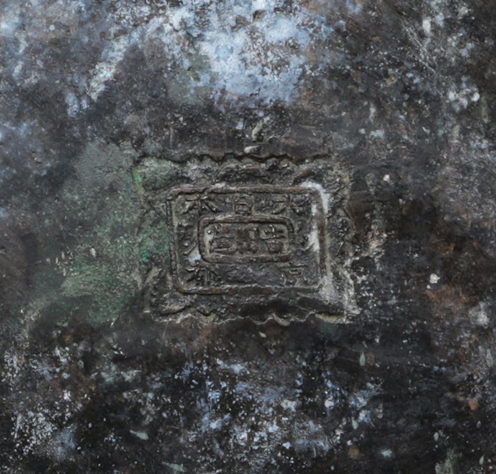 Ваза напольная. Бронза, литье, чеканка. Япония, конец XIX - начало ХХ века