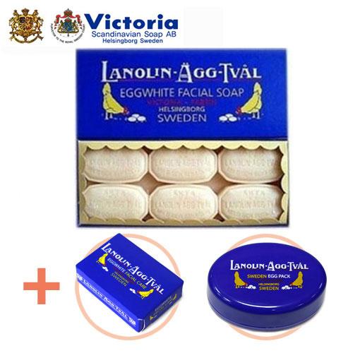 Victoria Soap Lanolin-Agg-Tval Мыло-маска для лица, 7х50 г + мыльница