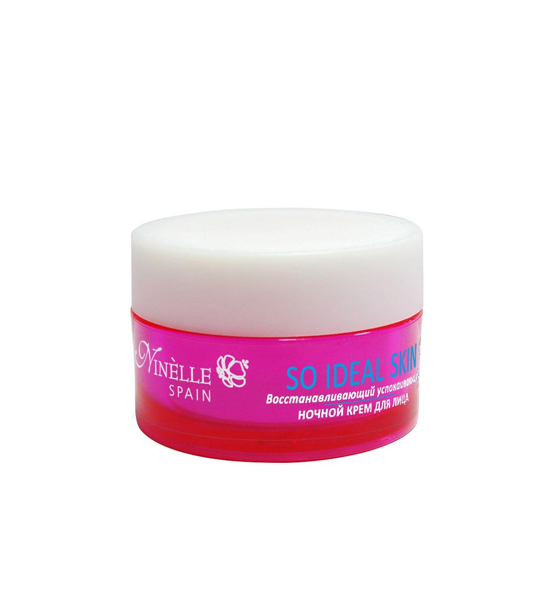 Ninelle So Ideal Skin Восстанавливающий успокаивающий ночной крем для лица, 50 мл