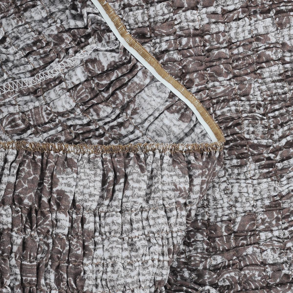 """Чехол на кресло Еврочехол Плиссе """"Версаль"""", цвет: светло-серый, коричневый, 60-100 см ( 7/55-1 )"""