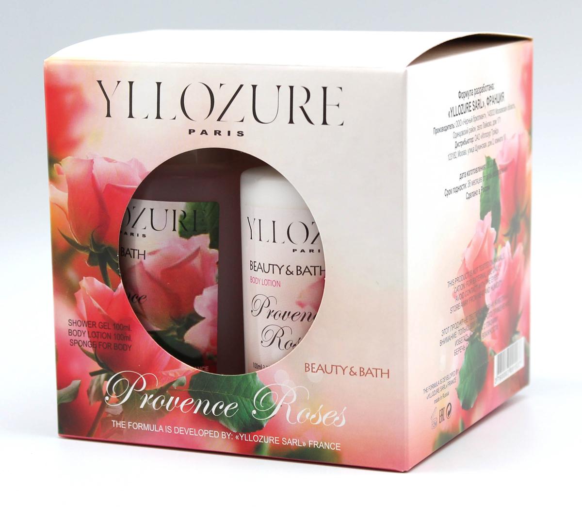 Yllozure Набор для тела Роза: гель для душа, 100 мл + лосьон для тела 100, мл + спонж