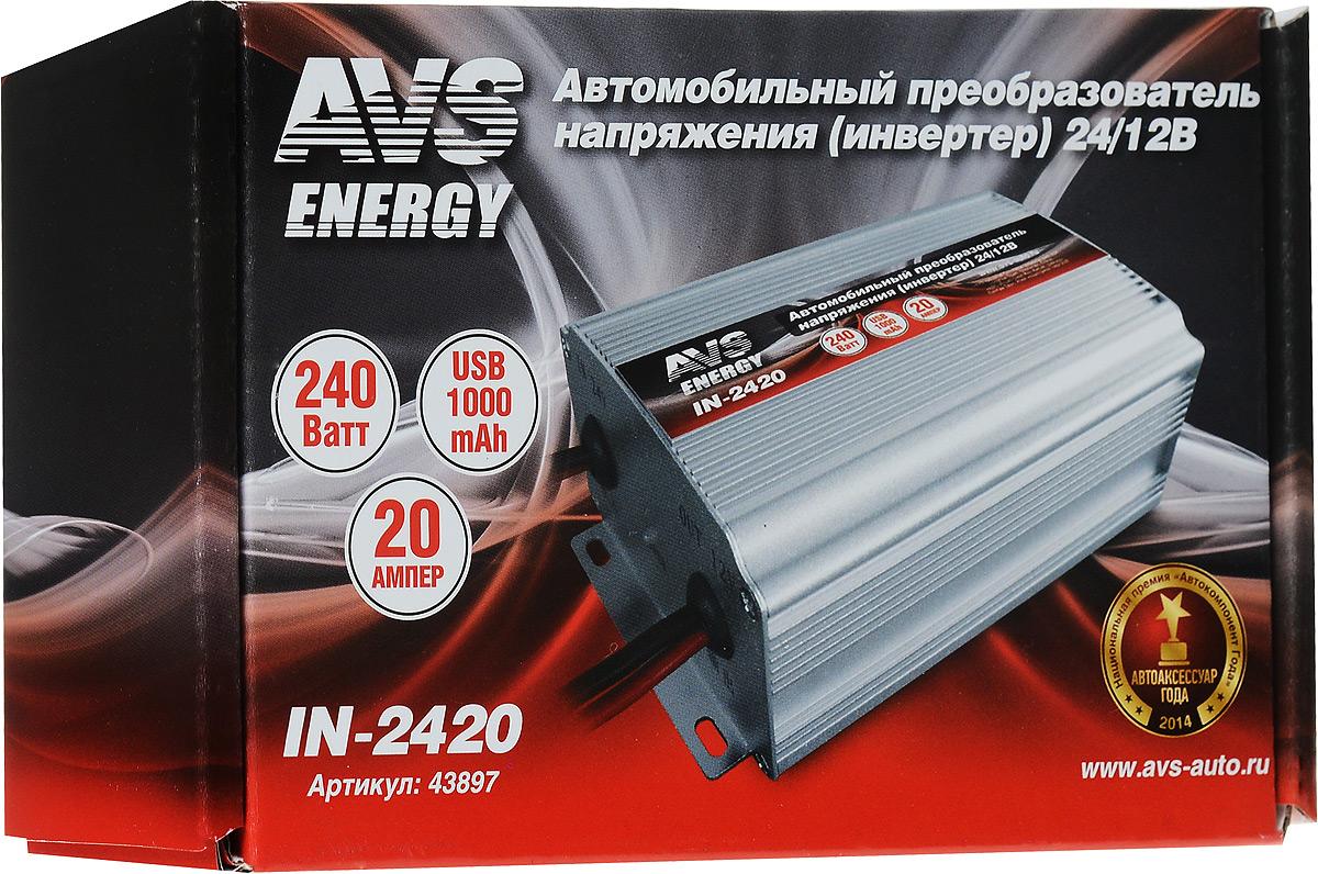 """Автомобильный инвертор AVS """"IN-2420"""", 24/12В, 20А ( 43897 )"""