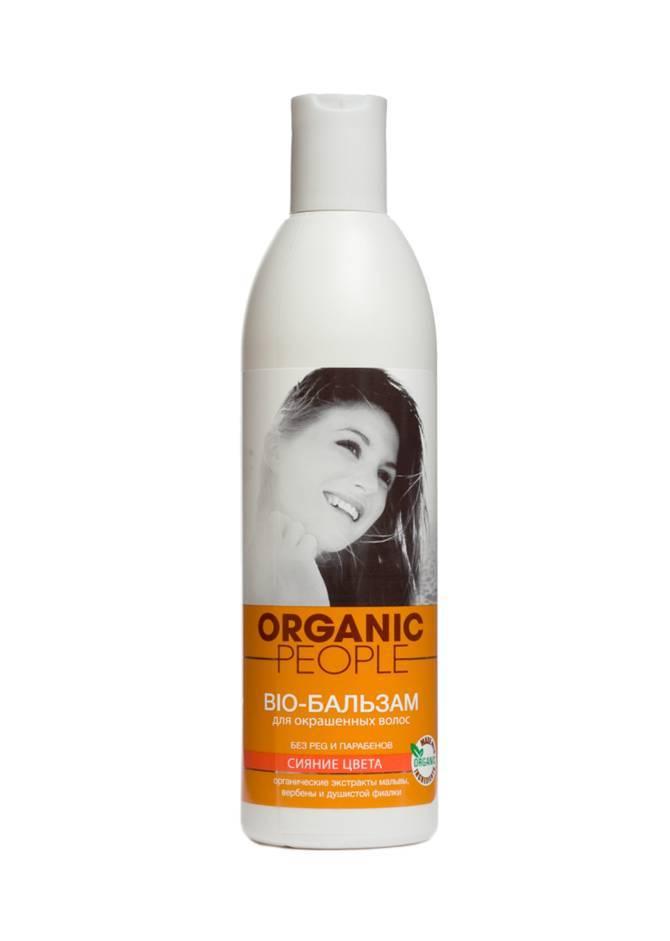 Organic People Бальзам-био для волос Сияние цвета, 360 мл