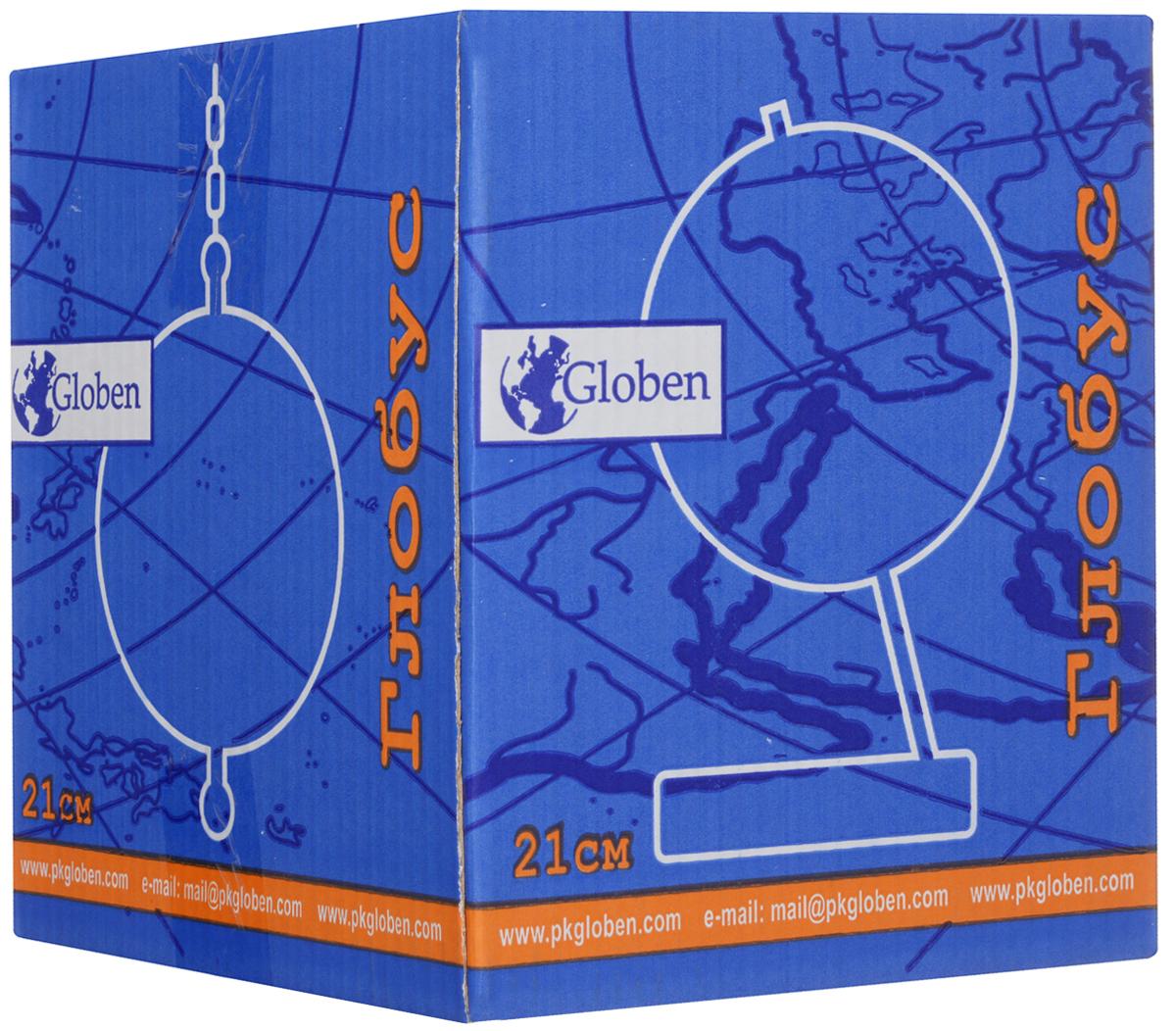 Globen Глобус Земли зоогеографический детский с подсветкой диаметр 21 см цвет подставки синий