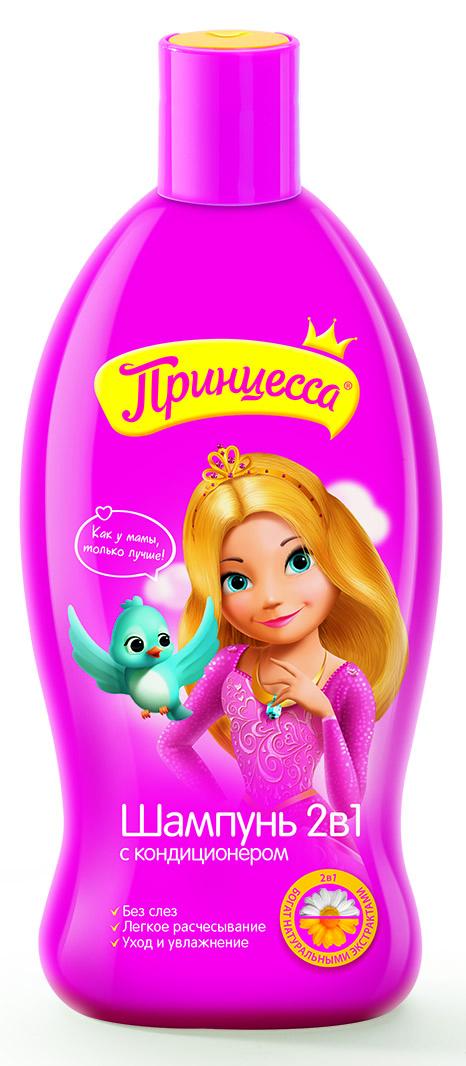 Принцесса Подарочный косметический детский набор Нежное очарование