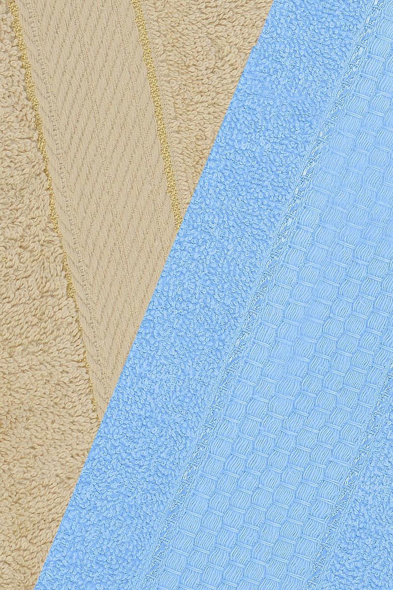 "Набор махровых полотенец ""Aisha Home Textile"", цвет: бежевый, голубой, 70 х 140 см, 2 шт"