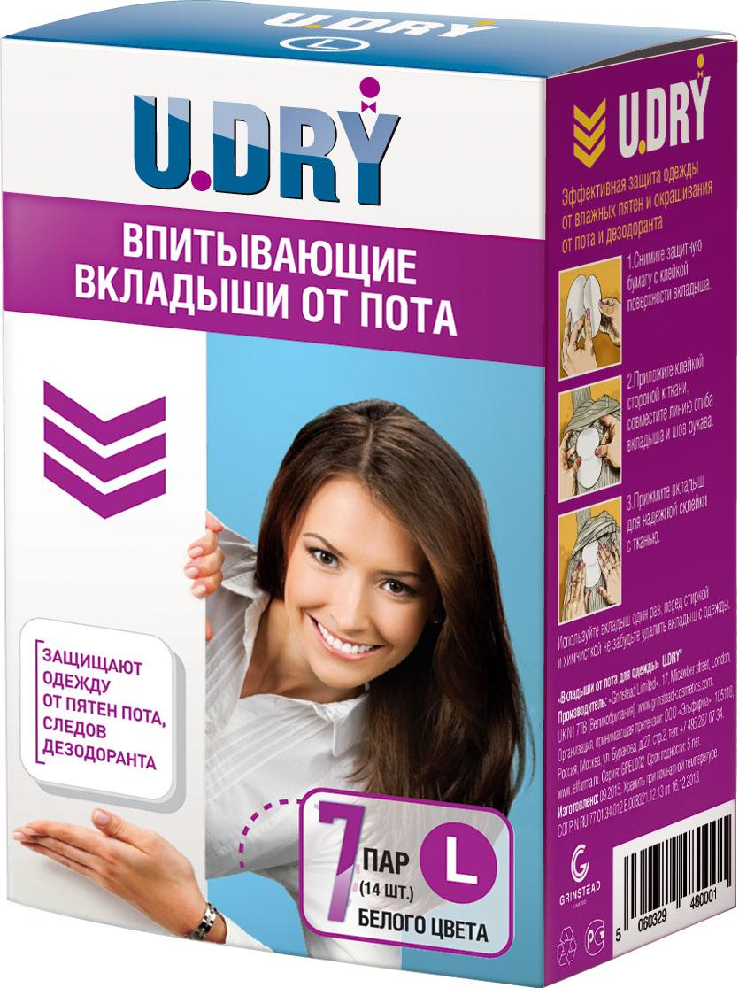 U-Dry Вкладыши от пота для одежды. Размер L