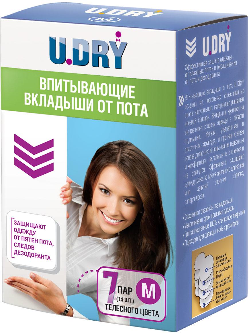 U-Dry Вкладыши от пота для одежды. Размер М
