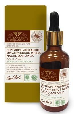 Planeta Organica Масло для лица питательное для всех типов кожи, 30 мл