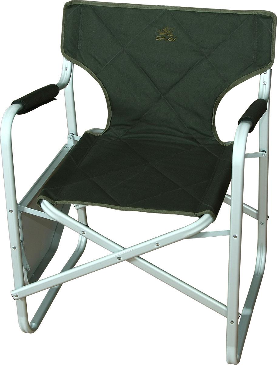 """Кресло кемпинговое Сплав """"Comfort"""" Al ( 5113391 )"""
