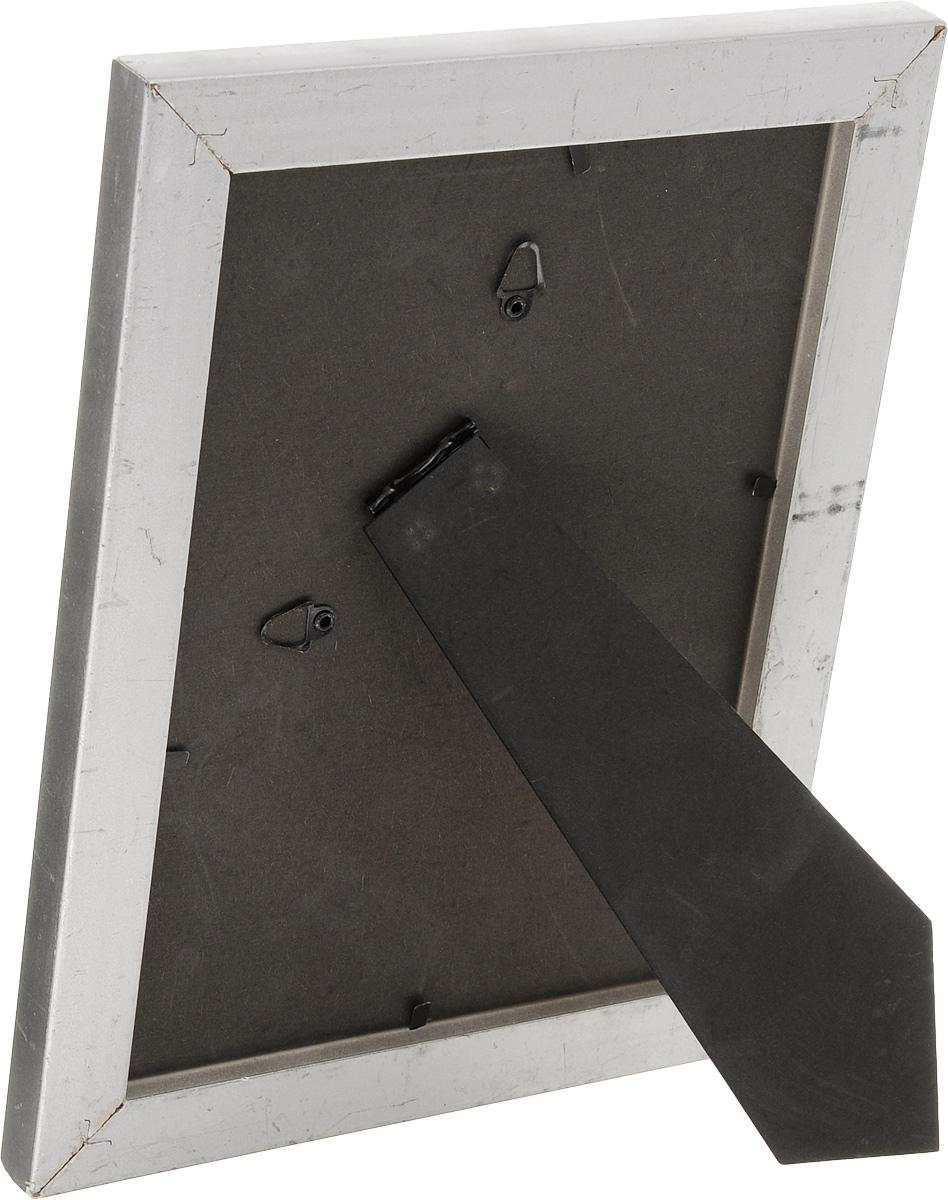 """Фоторамка Vertigo """"Calabria"""", 15 х 21 см"""